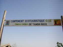 campement1.jpg